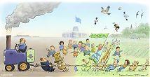 EU Farm to Fork & Biodiversity Strategies need help