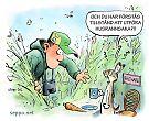 Naturforskaren möter en fälthare