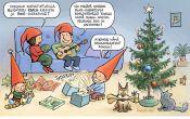 Joulukortti - Perhe eko-rokkaa