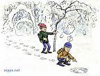 Mystinen jälki lumessa