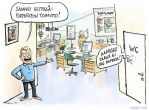 Paperiton toimisto