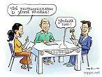 Kestävä pöytä ja ekotehokkuuskokous