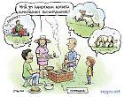 Naapurit ja ruohonleikkurin yhteiskäyttö