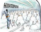 llmastonmuutos - jänikset ja lumiukot hiihtoputkessa