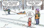 Perhe säästää ilmastoa ja menee junalla hiihtämään