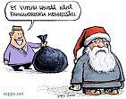Joulupukki jätekuskina