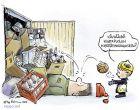 Talli täynnä tavaraa - kierrätyskeskus ja kirpputori