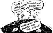 Matokompostori - matohuumoria