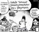 Vihreät taktikoivat jätteenpolttoekspertin YTV:n jätejohtajaksi