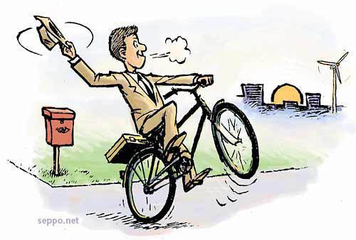 Pyörällä töihin