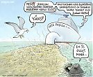 Itämeri - risteilijä ja jätevesien dumppaus