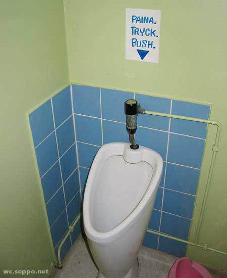Georhge W. Bush Bembölen kahvituvan WC:ssä kesällä 2004
